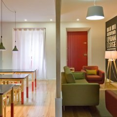 Отель Azorean Urban Lodge Понта-Делгада детские мероприятия
