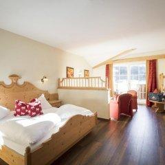 Отель Alphotel Tyrol 4* Люкс