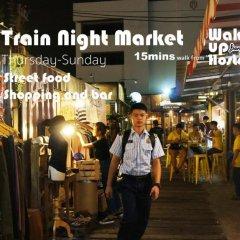 Wake Up Hostel Bangkok Кровать в общем номере фото 7