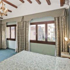 Hotel American-Dinesen 4* Стандартный номер с различными типами кроватей