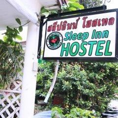 Отель Sleep Inn Hostel Koh Tao Таиланд, Мэй-Хаад-Бэй - отзывы, цены и фото номеров - забронировать отель Sleep Inn Hostel Koh Tao онлайн спортивное сооружение