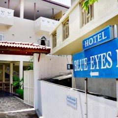 Отель Blue Eyes Inn банкомат