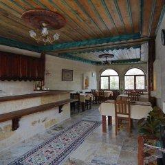 Erenbey Cave Hotel Турция, Гёреме - отзывы, цены и фото номеров - забронировать отель Erenbey Cave Hotel онлайн питание фото 3