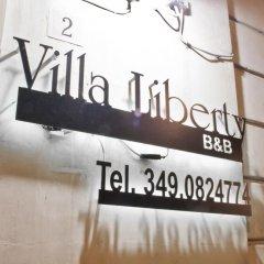 Отель Villa Liberty Лечче парковка