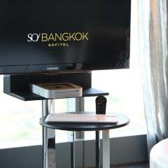 Отель Sofitel So Bangkok 5* Стандартный номер с различными типами кроватей фото 3