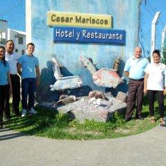 Hotel y Restaurante Cesar Mariscos фото 2