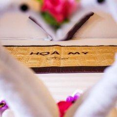 Hoa My II Hotel 3* Улучшенный номер с различными типами кроватей фото 4