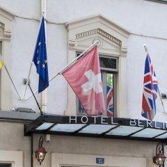 Отель Hôtel Berlioz развлечения