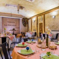 Отель Tenuta La Pergola Чистерна-д'Асти питание фото 3