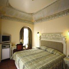 Sultanahmet Palace Hotel - Special Class 4* Стандартный номер с различными типами кроватей фото 5