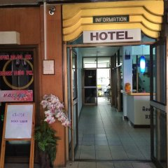 Отель The Little Mermaid Guesthouse & Restaurant развлечения