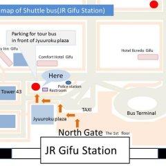 Gifu Grand Hotel с домашними животными