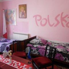 Отель Guest House Dompolski развлечения