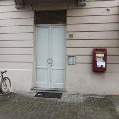 Отель Casa di Betty Италия, Парма - отзывы, цены и фото номеров - забронировать отель Casa di Betty онлайн парковка