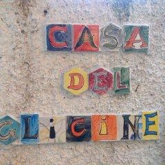 Отель La Casa del Glicine Лари спортивное сооружение