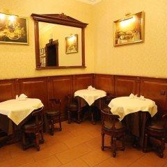 Джинтама Отель Галерея питание фото 3