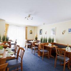 Отель Blutenburg Германия, Мюнхен - отзывы, цены и фото номеров - забронировать отель Blutenburg онлайн питание фото 3