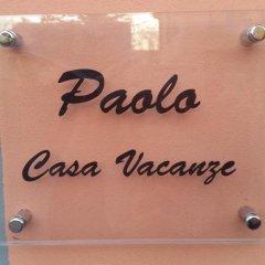 Отель Casa Vacanze Paolo Пьяченца спа