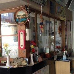 Отель Minshuku Nakaya Хакуба питание