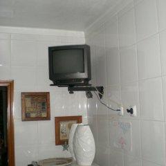 Отель Passion Fruit House удобства в номере фото 2