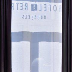 Отель Retro Бельгия, Брюссель - 3 отзыва об отеле, цены и фото номеров - забронировать отель Retro онлайн спа