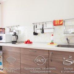 Апартаменты Этажи на Союзной Улучшенные апартаменты с различными типами кроватей фото 8