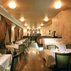 Гостиница Greenway Park Hotel в Обнинске отзывы, цены и фото номеров - забронировать гостиницу Greenway Park Hotel онлайн Обнинск питание