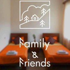 Отель Family & Friends Guest house детские мероприятия фото 2