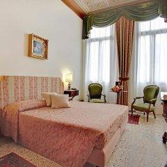 Отель Palazzo Schiavoni 3* Стандартный номер