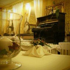 Отель Dworek Novello Польша, Эльганово - отзывы, цены и фото номеров - забронировать отель Dworek Novello онлайн помещение для мероприятий фото 2