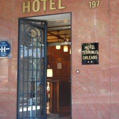 Hotel Terminus Orleans вид на фасад фото 3