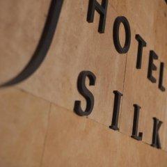 Hotel Silken Rona Dalba 3* Номер категории Эконом с различными типами кроватей фото 2
