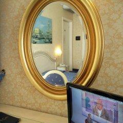 Hotel Ca Formenta 3* Стандартный номер с различными типами кроватей