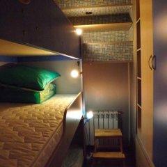 Hostel Uyutnoye Mestechko комната для гостей фото 2