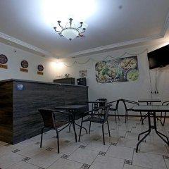 Hostel Club питание фото 3