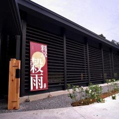 Отель Resort Kumano Club Начикатсуура интерьер отеля фото 3