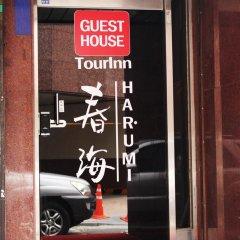 Отель Tourinn Harumi 2* Стандартный номер с различными типами кроватей фото 4