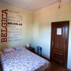 Отель Tagus Home Стандартный номер