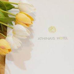 Отель Athinais Hotel Греция, Афины - отзывы, цены и фото номеров - забронировать отель Athinais Hotel онлайн спа фото 2