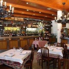 Hotel Bagoeira гостиничный бар