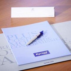 Отель KYRIAD PARIS EST - Bois de Vincennes 3* Улучшенный номер с различными типами кроватей фото 7