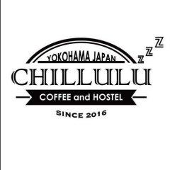 Chillulu Coffee & Hostel фото 3