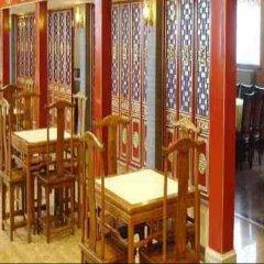Beijing Wang Fu Jing Jade Hotel питание фото 2