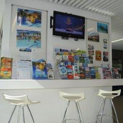 Отель Bahía Calma гостиничный бар