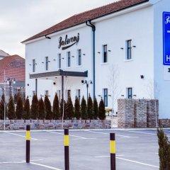 Garni Hotel Zavicaj спортивное сооружение