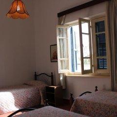 Отель Trianon комната для гостей фото 3