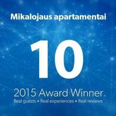 Отель Mikalojaus apartamentai Литва, Вильнюс - отзывы, цены и фото номеров - забронировать отель Mikalojaus apartamentai онлайн приотельная территория
