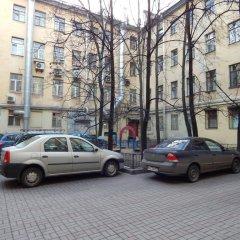Dvorik Mini-Hotel Номер категории Эконом с различными типами кроватей фото 7