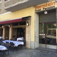 Отель Pension Bernstein am Kurfürstendamm Германия, Берлин - 1 отзыв об отеле, цены и фото номеров - забронировать отель Pension Bernstein am Kurfürstendamm онлайн питание фото 2