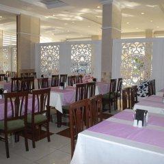 Akin Paradise Hotel